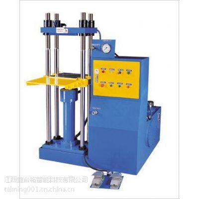 供应粉末成型机 硬质合金粉末成型机、多极磁环粉末成型机、磁瓦粉末成型机