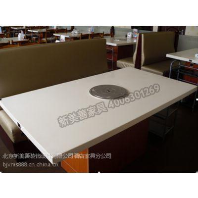 厂家直销(新美善)亚克力人造石火锅桌,可定制批发
