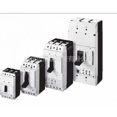 供应NZMS2-M63华东区域穆勒塑壳一级代理商