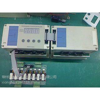 常州雄华厂家生产跑泉控制器 XHPQ-32MT/R跑动喷泉控制器