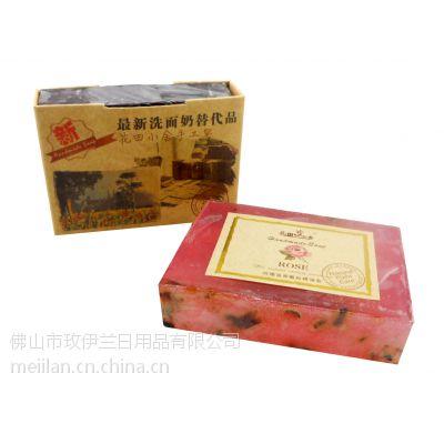 供应花田小舍品牌手工精油皂 玫瑰滋养嫩白精油皂