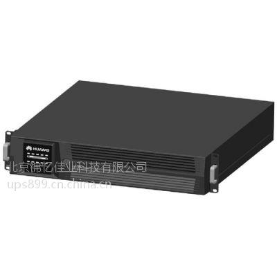 UPS2000-A-10KTTL-S华为UPS电源塔式主机外配蓄电池