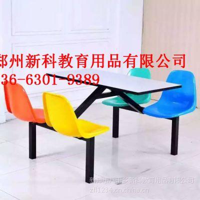 安阳餐桌椅厂家直销-新科餐桌椅