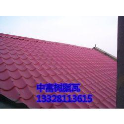 供应上海、苏州、杭州合成树脂瓦、防腐瓦厂家直供、批发价格