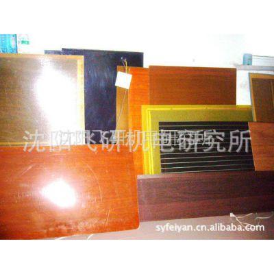 沈阳飞研批发供应电热设备碳晶电热板