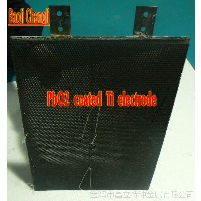 供应二氧化铅钛电极;钛电极;二氧化铅电极