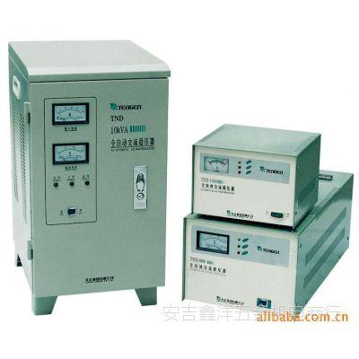 TND系列单相高精度全自动交流稳压器10KVA