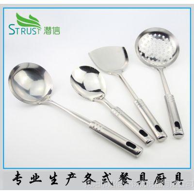 经典不锈钢厨具 粥勺漏勺菜铲四件套 厨房专用 九珠手柄  赠品