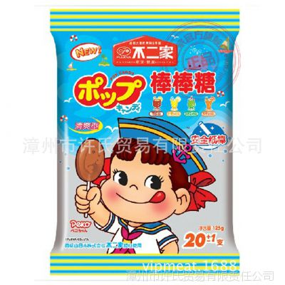 【老先森】日本不二家牛奶棒棒糖(巧克力+奶茶味) 20支装 116g