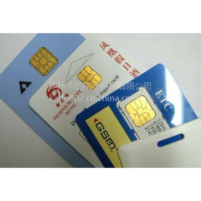 酒店房门是否可以用接触式IC卡做房门卡哪里有厂家供应