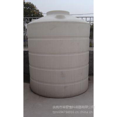供应玉溪防腐储罐、昭通PE塑料储罐/耐酸碱塑料储罐