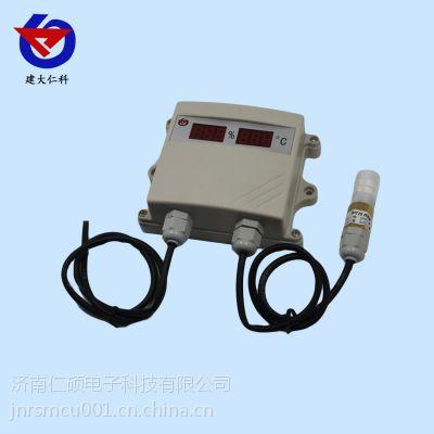 建大仁科RS-WS-N01-SMG-6高亮数码管显示温湿度变送器 传感器外置探头山东济南485信号