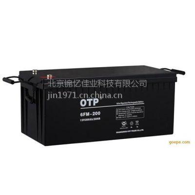 供应赣州OTP蓄电池