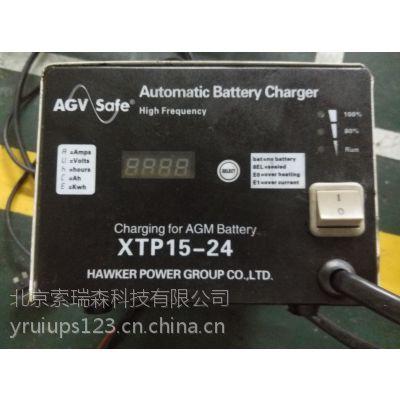 霍克HAWKER蓄电池2T1000一级代理