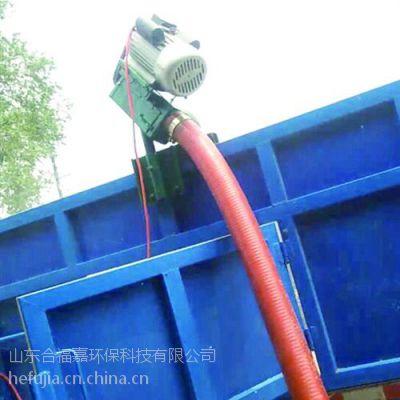 合福嘉环保(在线咨询)|淄博抽粮机|软管抽粮机