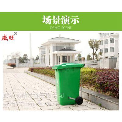 武汉威蓝 塑料分类垃圾桶HDPE