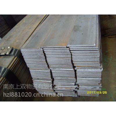 南京扁钢现货公司