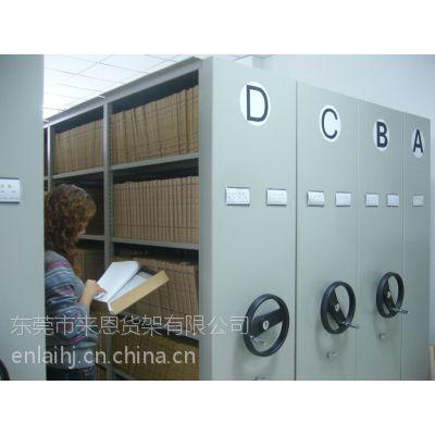 供应移动柜 密集柜 钢制文件柜