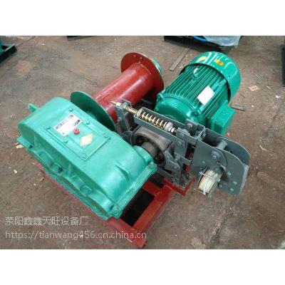深圳天旺JK-1T电动提升机配普通型纯铜电机