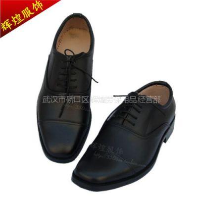 供应批发3515强人正品春秋低腰正装三接头皮鞋CF-05 经典商务皮鞋真皮
