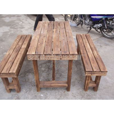 供应纯实木复古风格休闲桌子