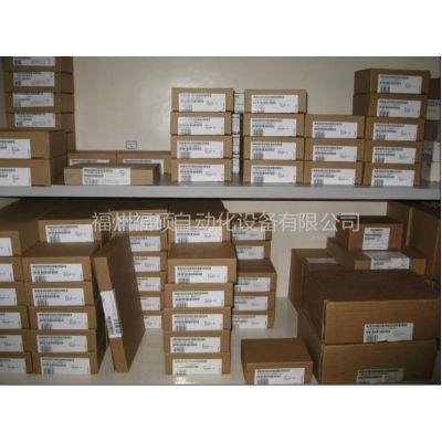 供应扩展模块6ES7221-1BH22-0XA8 现货特价