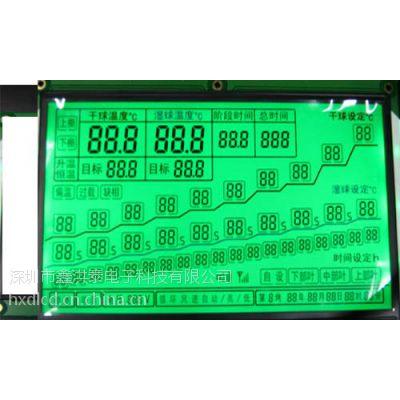 供应烤烟机LCD液晶屏