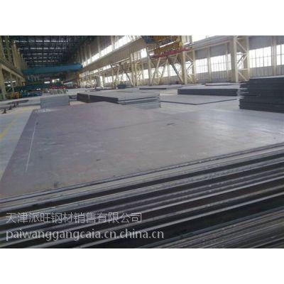 供应低价供应30crmnti钢板 30crmnti钢板价格