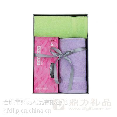 合肥毛巾定制【好】合肥毛巾定做|合肥毛巾批发绣logo