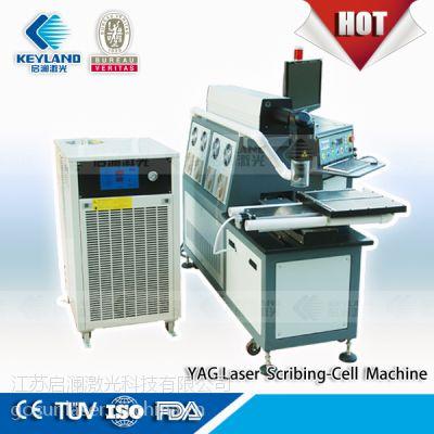 启澜激光切割与硅片的YAG激光划片机GSC-50K