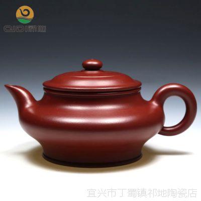 名家全手工茶壶宜兴精品紫砂壶 陈彩敏全手工大红袍高虚扁200毫升