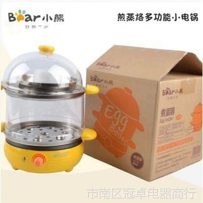 正品 小熊煮蛋器ZDQ-219 双层 煎煮蒸 三管齐下