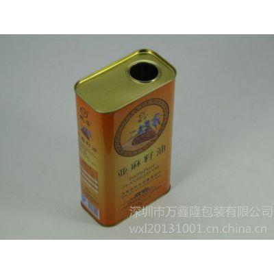 供应供应2L亚麻籽油铁罐马口铁食用油铁罐铁盒包装铁盒