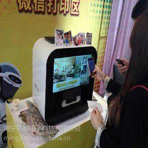 南宁质量良好的广西微信打印机出售:微信照片打印机价格