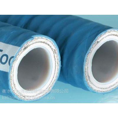 科力通生产化学胶管 输送化学品专用胶管 三元乙丙胶管