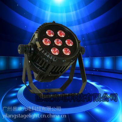 邑琅光电 7颗led防水帕灯 魔球灯 七彩 帕灯 led防水