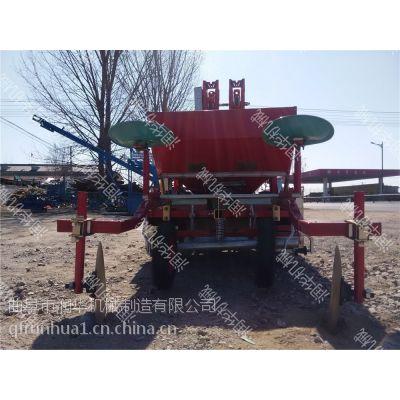 多功能土豆覆膜播种机 马铃薯打药种植机 产量高的地豆子播种机