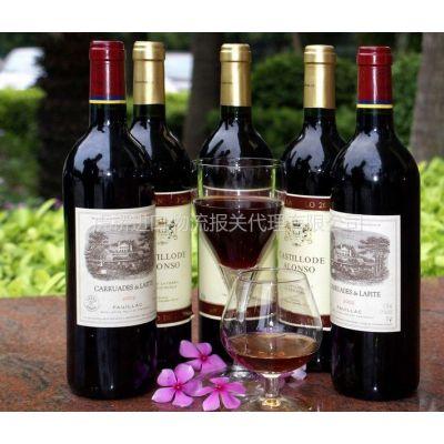 供应巴西 阿根廷红酒海运进口清关服务 红酒中文标签备案 南美洲海运进口货代 红酒进口仓储配送