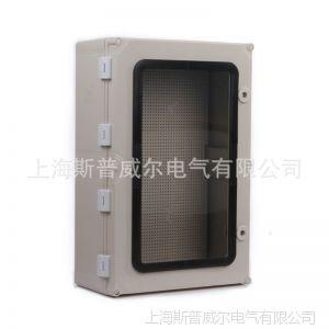 厂家供应600*400*195 电源配电箱 防水箱 带锁防水配电箱