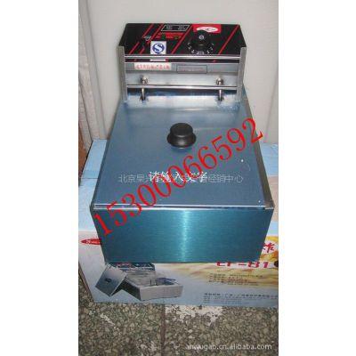供应粤海 EF-81 电炸炉 单缸电炸锅 商用电炸炉