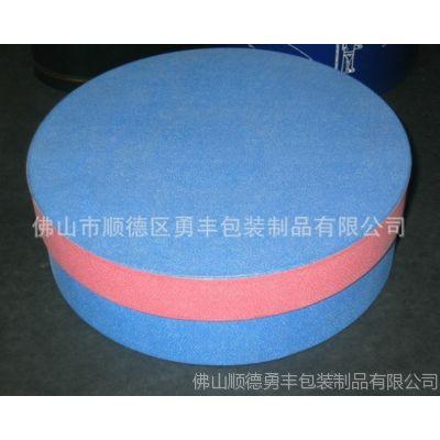 供应【专业定制】包边纸筒  定制纸盒  优质包装纸盒