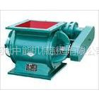 供应星型卸料器 星形卸灰阀 星形给料机 刚性叶轮给料机 沧州中能机械技术一流,定价合理