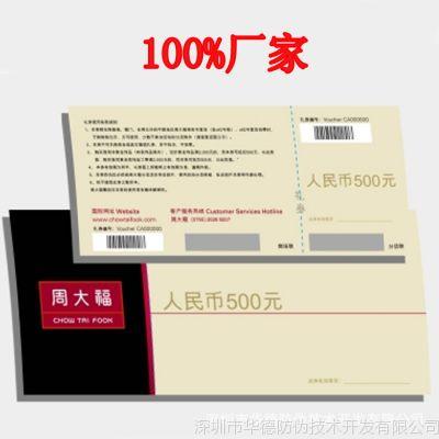 供应高新技术企业厂家专业生产各种了认为 证卡、磁卡