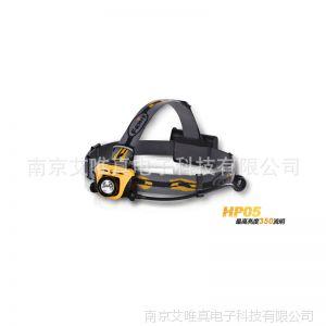 供应Fenix 菲尼克斯 HP05 350流明 户外防水头灯 钓鱼头灯