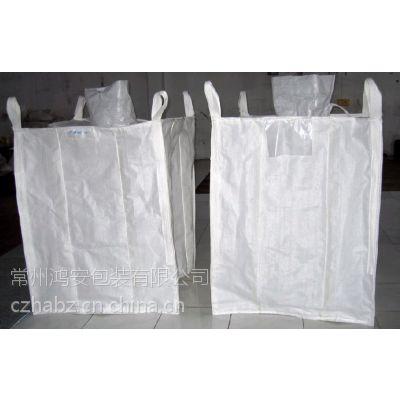 常州塑料吨袋,塑料集装袋优质生产厂家,常州鸿安包装