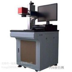 江阴宜兴靖江多功能激光打标机配件,激光设备检测专栏