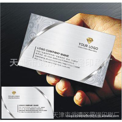 厂家专业印刷各种  会员卡  银行卡   价格便宜