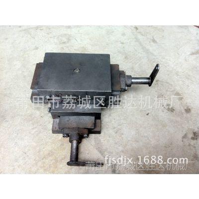 优质燕尾槽十字丝杆拖板  十字工作滑台 190*280*110(mm)