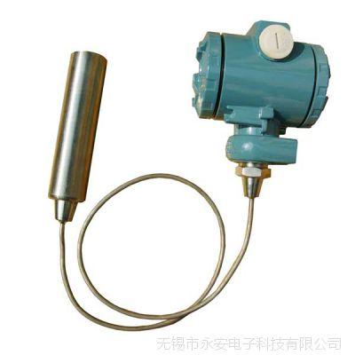 WLY型不锈钢投入式液位变送器