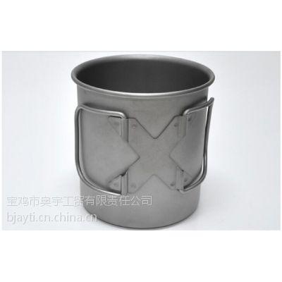 单层纯钛杯 户外钛杯 钛口杯 折叠钛杯
